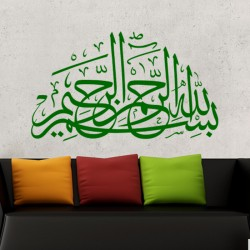 stickers islam chambre stickers arabe islam pas cher 2 madeco stickers. Black Bedroom Furniture Sets. Home Design Ideas