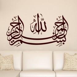 Sticker Déco arabe 3