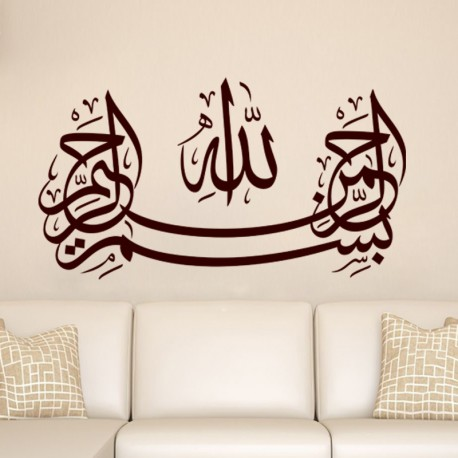 Sticker Déco arabe 3