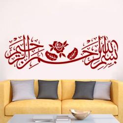 Sticker rose arabe