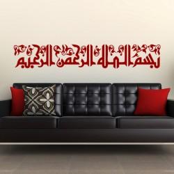 Sticker Déco musulmane