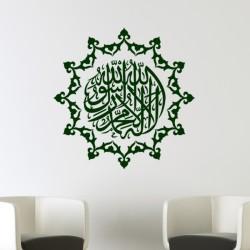 Sticker Design musulmane