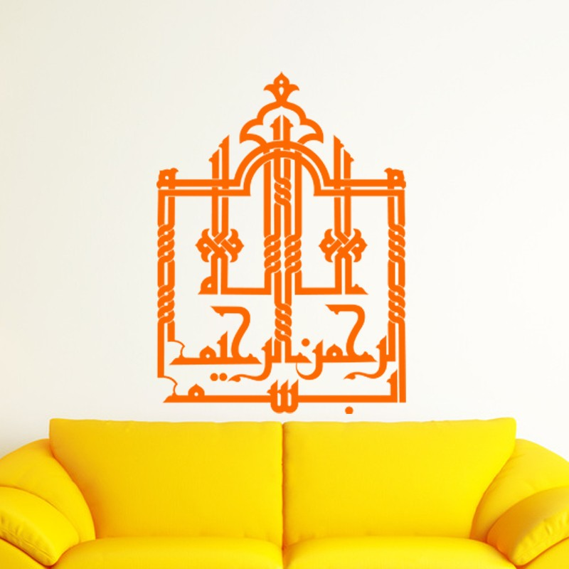 sticker d co musulmane 3 pas cher stickers d co orientale discount stickers muraux madeco. Black Bedroom Furniture Sets. Home Design Ideas