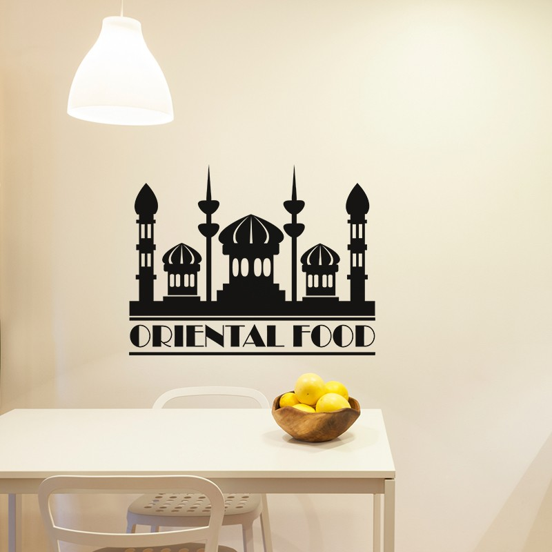 sticker oriental food pas cher stickers d co orientale discount stickers muraux madeco. Black Bedroom Furniture Sets. Home Design Ideas
