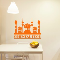 stickers islam chambre 2 madeco stickers. Black Bedroom Furniture Sets. Home Design Ideas