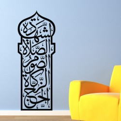 Sticker arabesque oriental