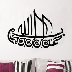 sticker oriental en Diwani