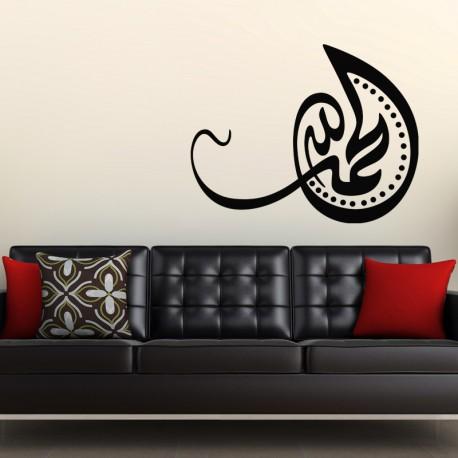 Sticker design islamique pas cher stickers design for Decoration murale islamique