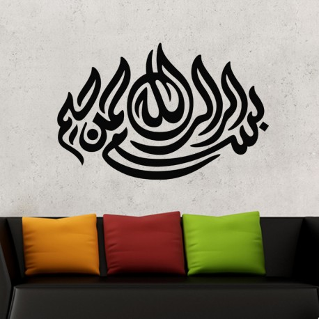 stickers arabe fabulous stickers islam chambre garcon de stickers deco islam interesting. Black Bedroom Furniture Sets. Home Design Ideas