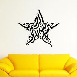 Sticker islam en forme d'étoile