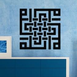 stickers islam en calligraphie kufi