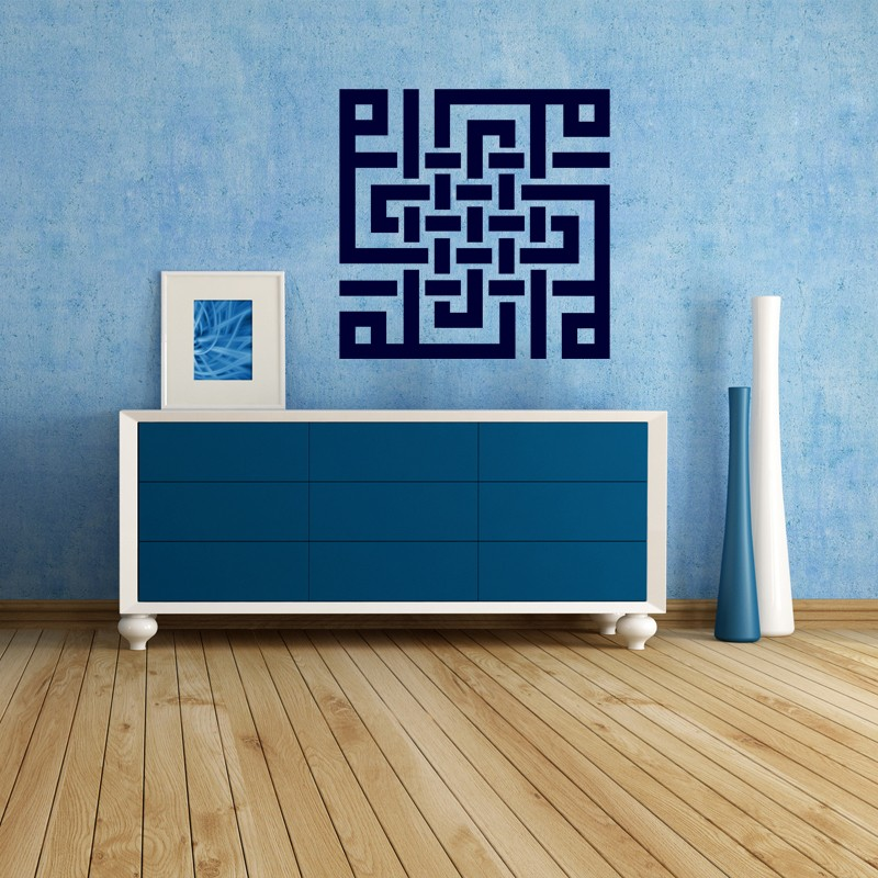 stickers islam en calligraphie kufi pas cher stickers design discount stickers muraux. Black Bedroom Furniture Sets. Home Design Ideas