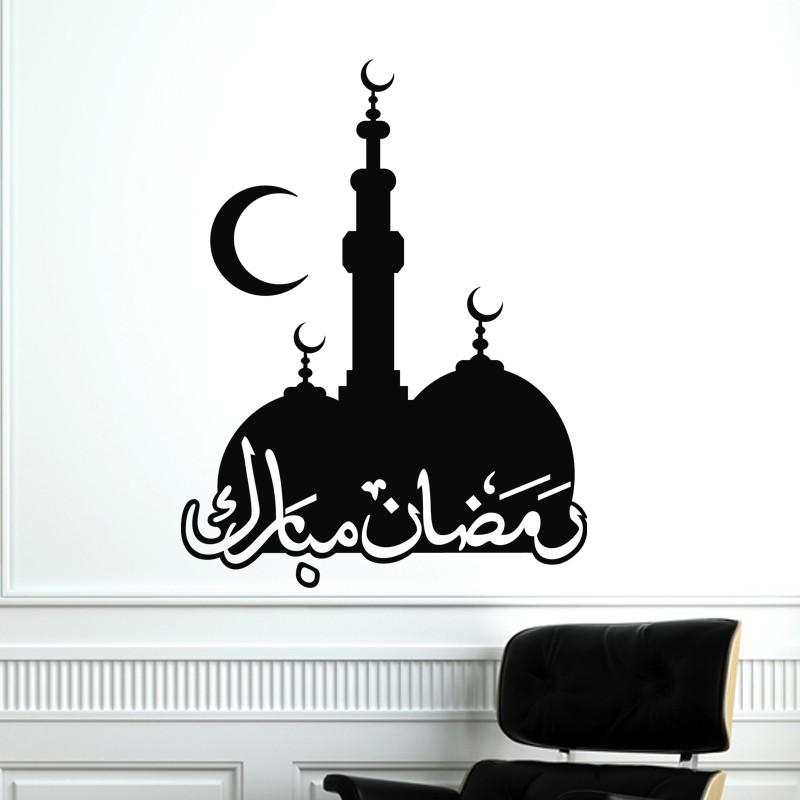 sticker islam mosqu e sous une demie lune pas cher stickers design discount stickers muraux. Black Bedroom Furniture Sets. Home Design Ideas