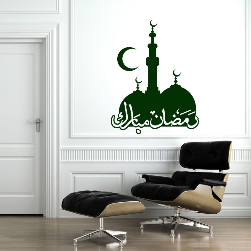 sticker islam mosqu e sous une demie lune pas cher. Black Bedroom Furniture Sets. Home Design Ideas