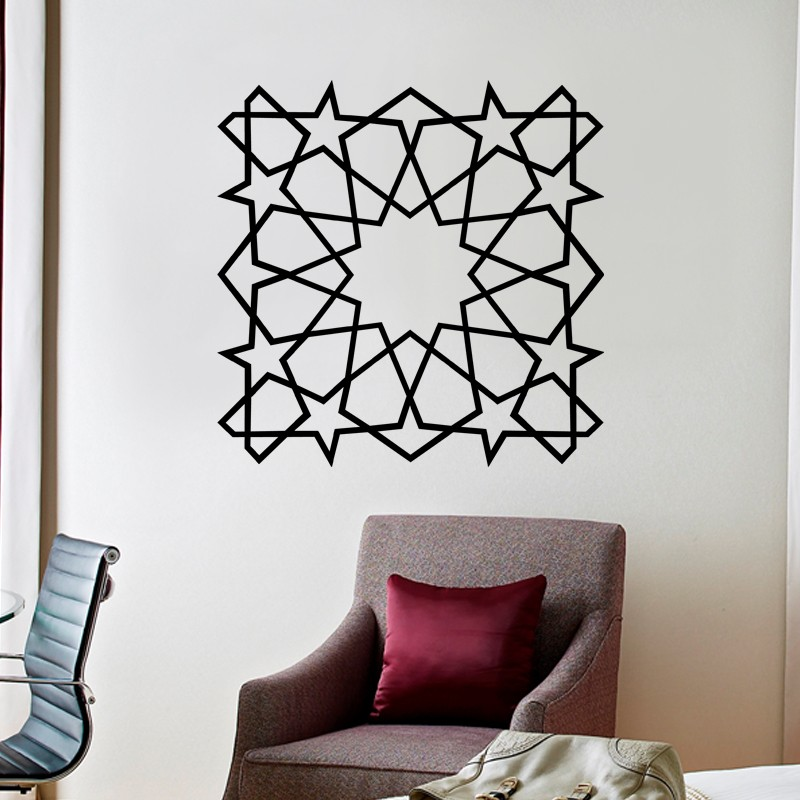 sticker islam en forme d 39 toiles pas cher stickers design discount stickers muraux madeco. Black Bedroom Furniture Sets. Home Design Ideas