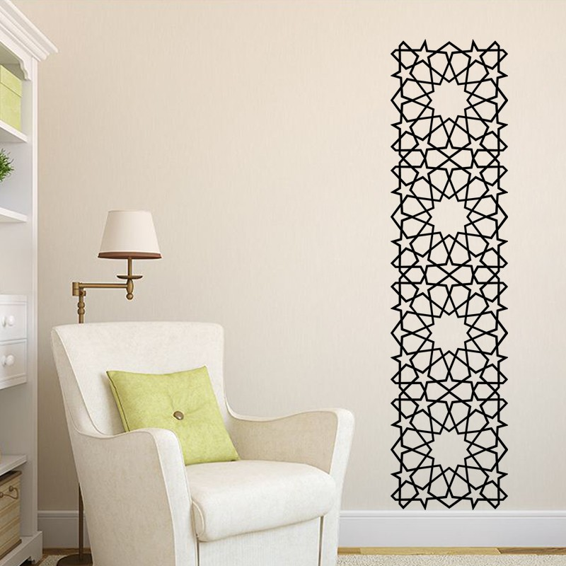 sticker sticker sticker with stickers islam enfant. Black Bedroom Furniture Sets. Home Design Ideas