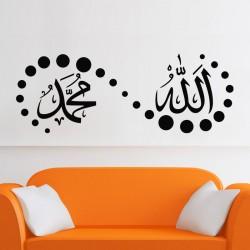 Stickers déco  islam
