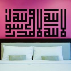 stickers islam en calligraphie kufi 4