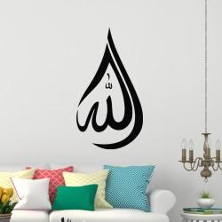 "Stickers en forme goutte ""Allah"""