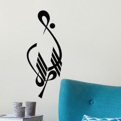 Sticker design oriental 9