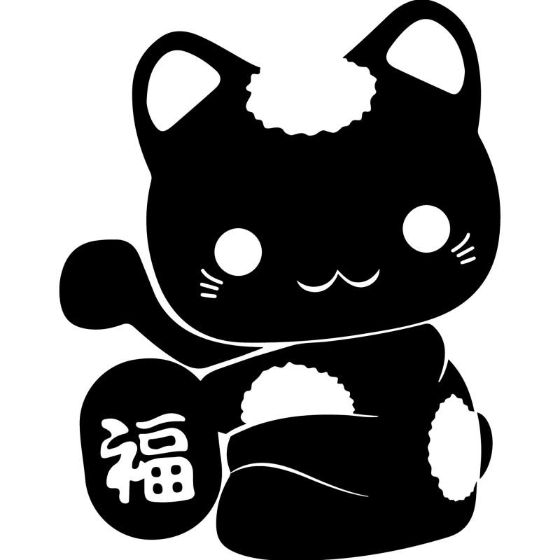 chat chino