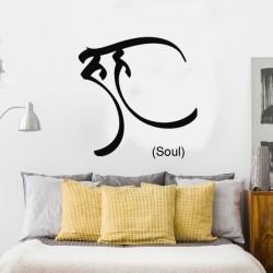 Sticker soul