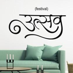 Sticker festival