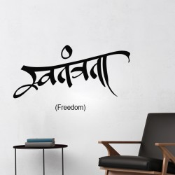 Sticker freedom 2