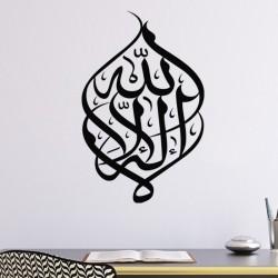 Sticker La ilaha illa Allah