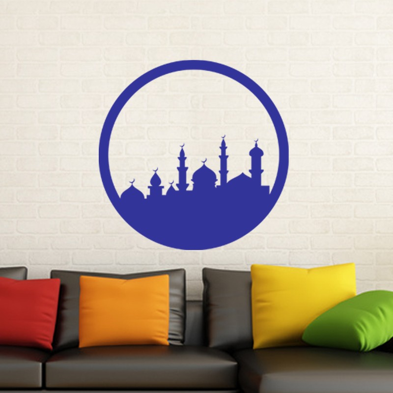 bulle muslim Islamicfinder is detecting longitude, latitude and timezone of your current city or town automatically  get all your muslim essentials in one place.