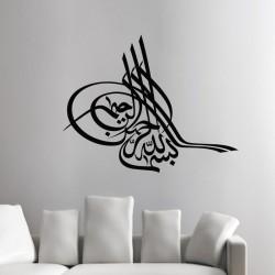 """Sticker """"Bismillah"""" Tugra"""