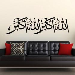 Sticker Allahu akbar Allahu akbar