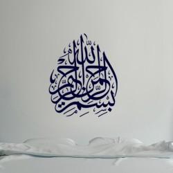 """Sticker """"BISMILLAH AR-RAHMAN AR-RAHIM"""" 2"""