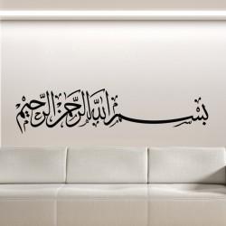 """Sticker """"Bismillah"""" 2"""