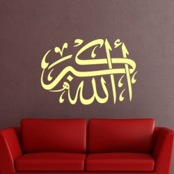 "Sticker ""Allahu Akbar"" 2"