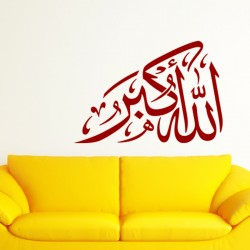 Sticker Allahu akbar Allahu akbar 3