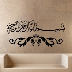 "Sticker ""Basmalah"" avec ornement 2"