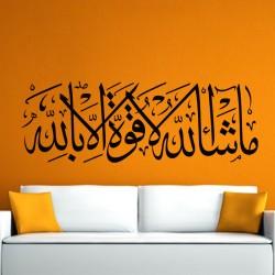 """Sticker """"Mâ shâ Allâh lâ qouwwata illâ billâh"""""""