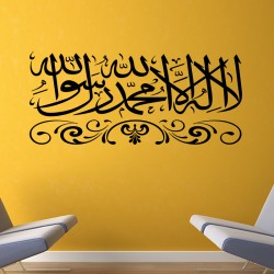 "Sticker ""Shahadah"" avec ornement 2"