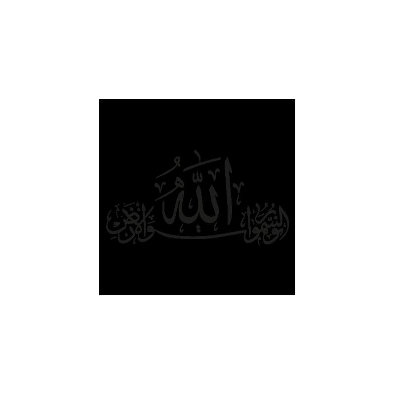 Best Stickers Islam Calligraphie Arabe Pictures - Transformatorio ...