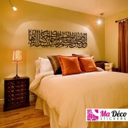 Sticker Calligraphie Islam Arabe 3653