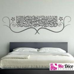 Sticker Calligraphie Islam Arabe 3654