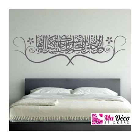 sticker islam coran 3654 signes et tranquilit pas cher accueil discount stickers muraux. Black Bedroom Furniture Sets. Home Design Ideas