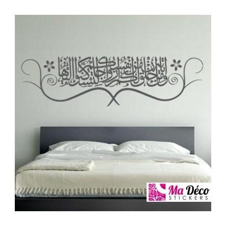 Sticker Islam Coran 3654 - Signes et tranquilité pas cher - Accueil ...