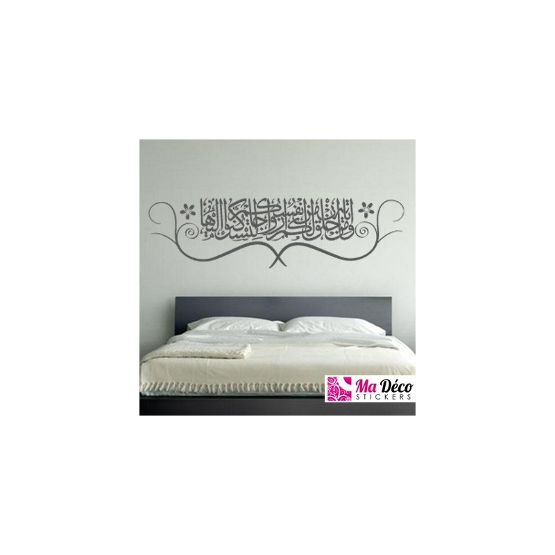 sticker calligraphie islam arabe 3601 cheap home discount wall stickers madeco stickers. Black Bedroom Furniture Sets. Home Design Ideas