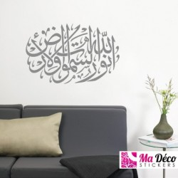 Sticker Calligraphy Allah is the light 3655