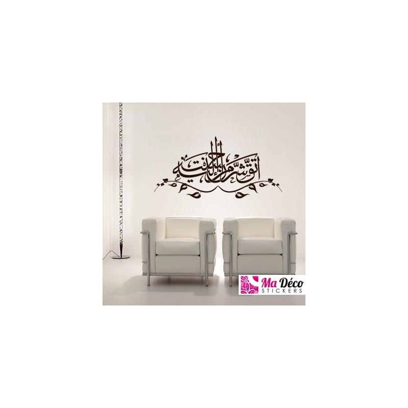 Stickers Islam Arabe. Best Stickers Islam Aliexpress Avec Stickers ...