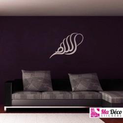 Sticker Calligraphie Islam Arabe 3602