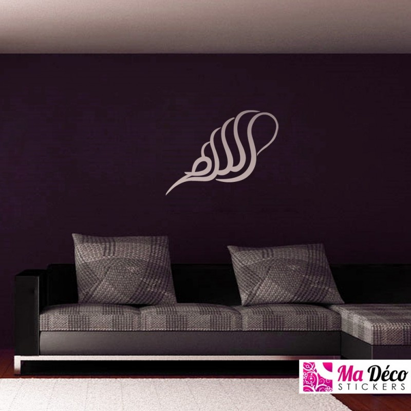 sticker islam bismillah 3602 pas cher stickers calligraphies discount stickers muraux. Black Bedroom Furniture Sets. Home Design Ideas