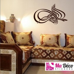 Sticker Calligraphie Islam Arabe 3612
